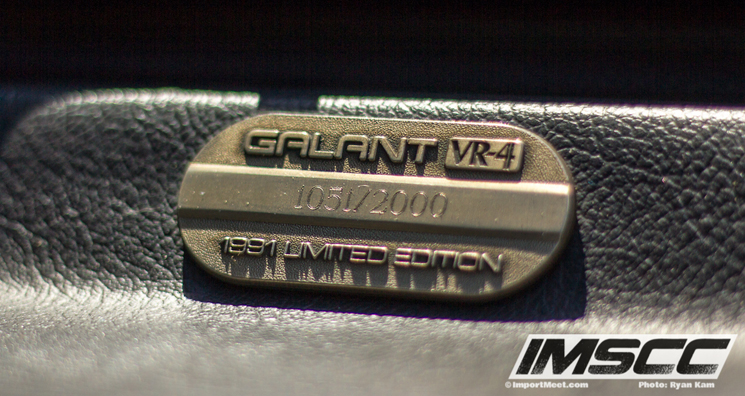 imscc-galant-vr4-article-05